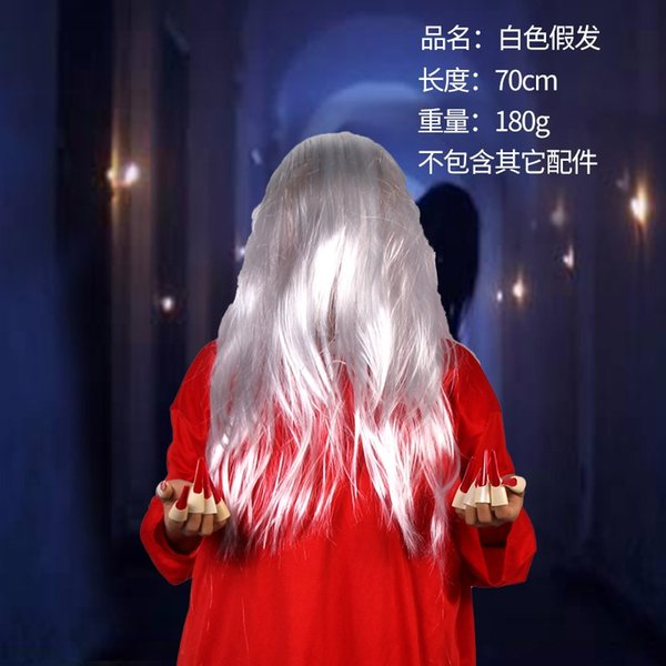 Parrucca bianca Zhenzi 75 centimetri