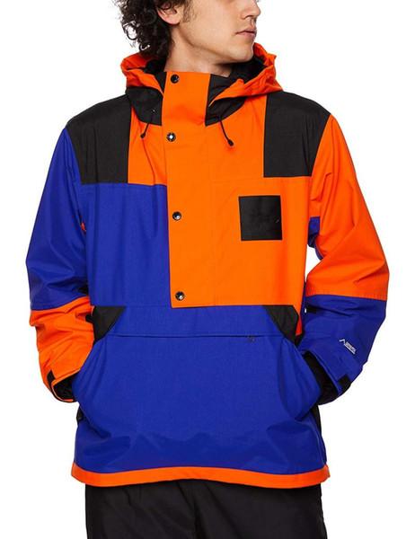 11962 - Оранжевый