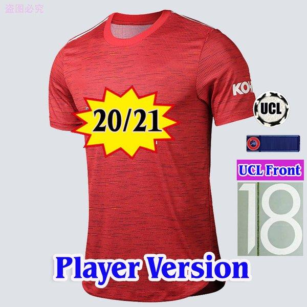 لاعب 20 21 المنزل مع جبهة كأس UCL