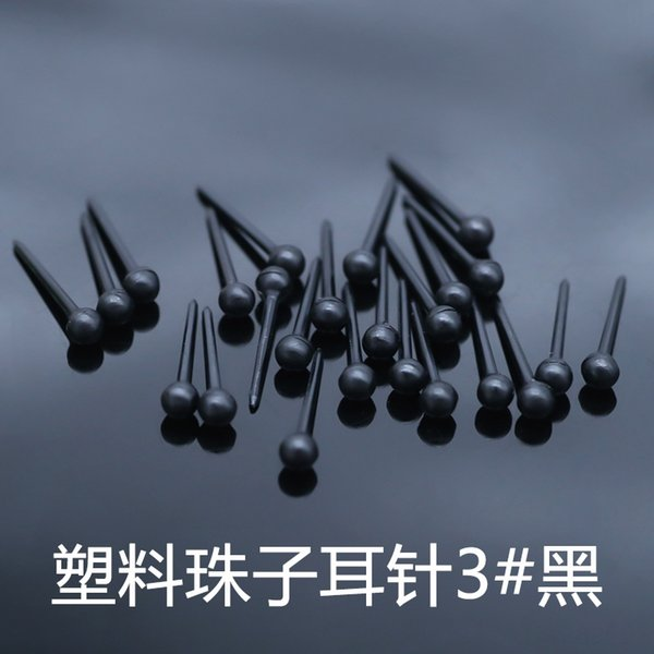 3 # Plastica Perle piatto Ago nero (5000