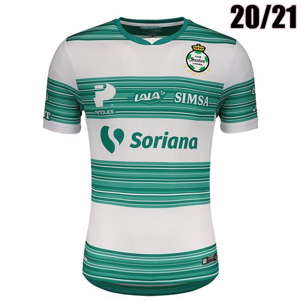 لاغونا الرئيسية أخضر أبيض 2021