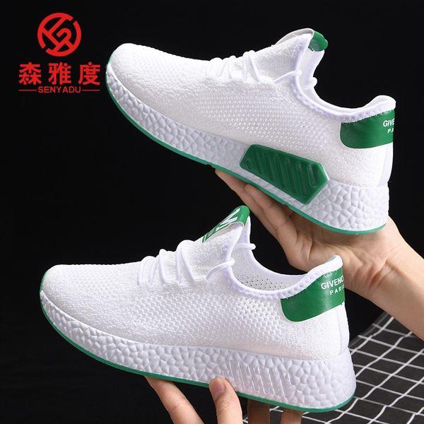 1082 Green