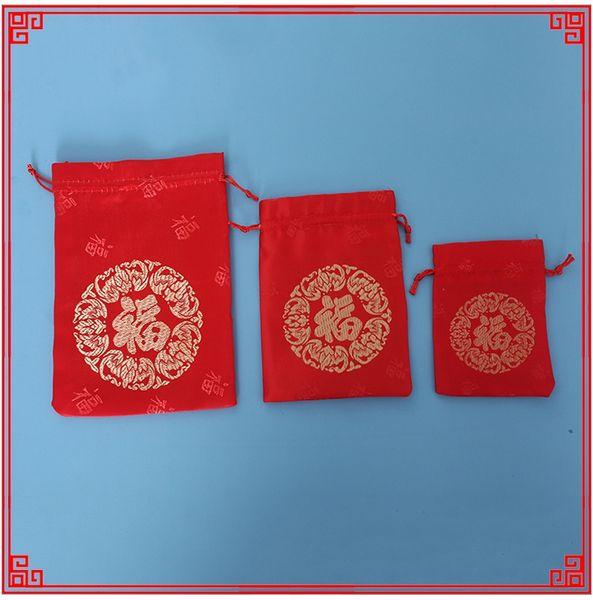 Rouge-13x18 peut contenir 1 paquet de cigarettes