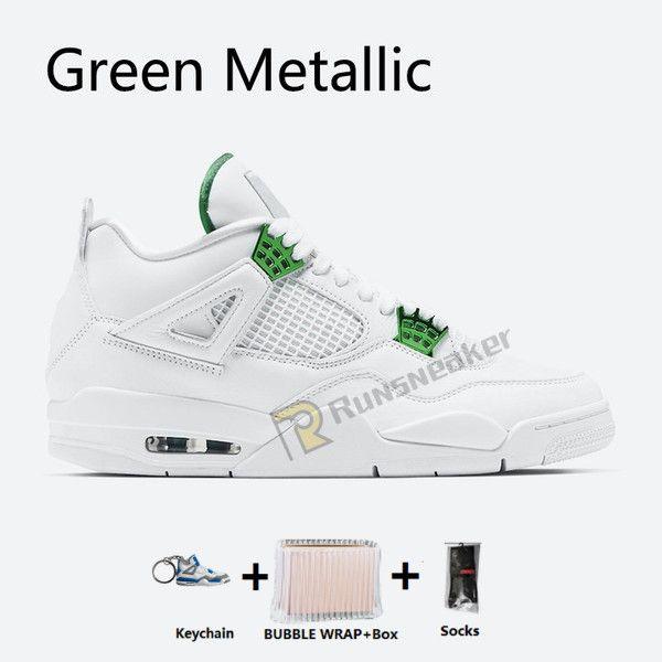 Зеленый Metallic