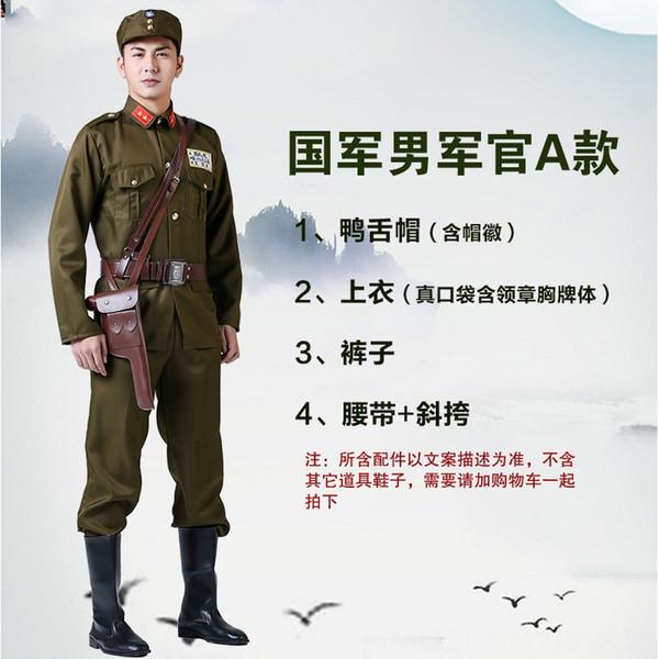 National Army maschio Ufficiale di 4 pezzi