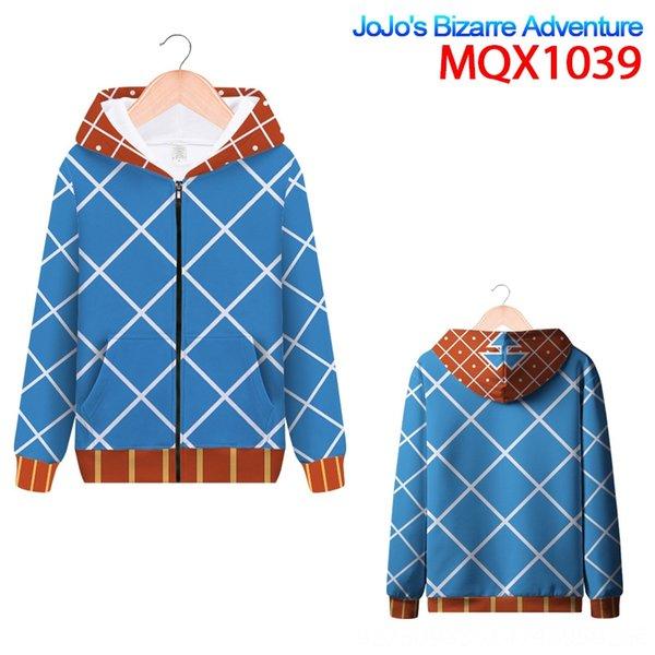 Mqx1039