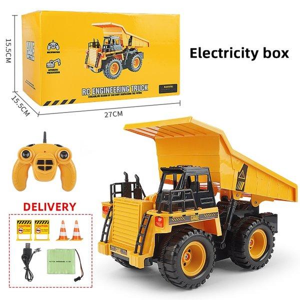 boîte électrique