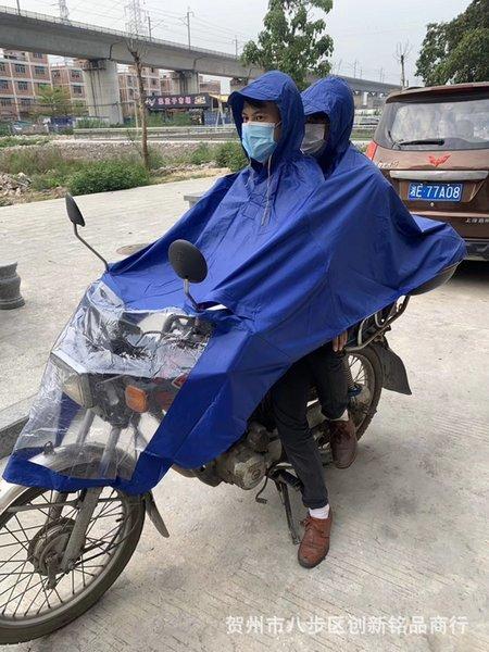 Moto doppio impermeabile blu