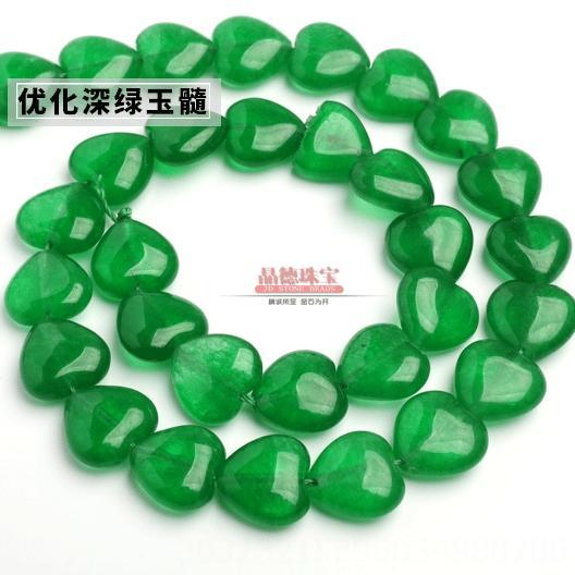 Халцедон сердца Темно-зеленый Диаметр 15м