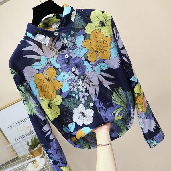 Blaue Blumen-Bottom
