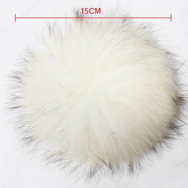 Pompom bianco