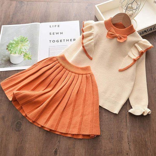 AH842 Оранжевый