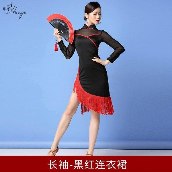 Manches longues noir rouge cheongsam