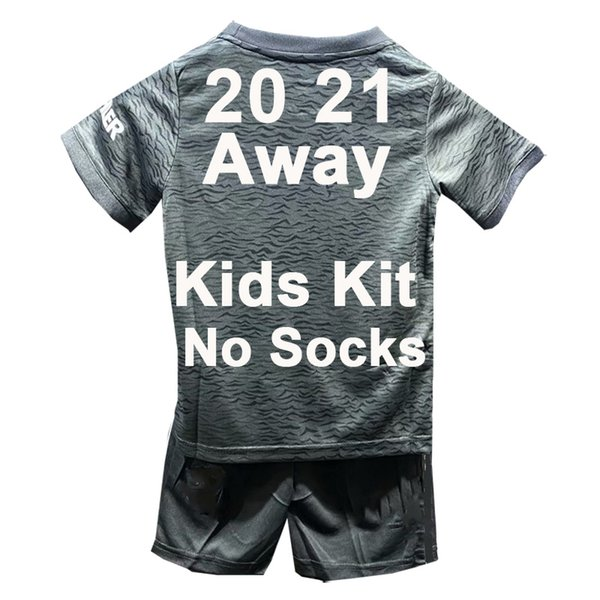 TZ454 2021 Away No Socks