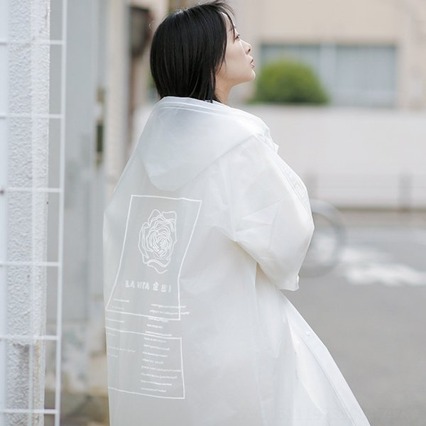 Beautiful Life-branco