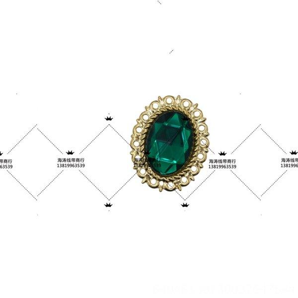 Золотое Дно Зеленый Бриллиант