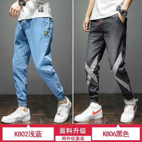 K802 Light Blue + K806 черный (2 шт)