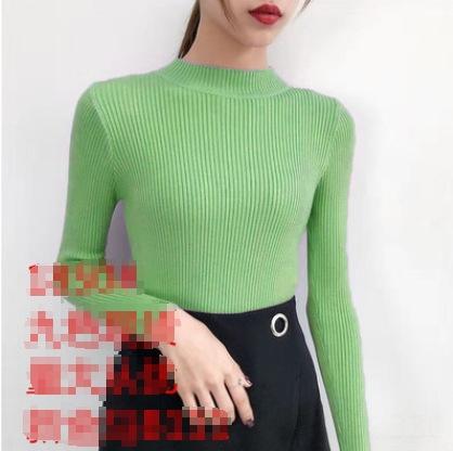 1063 verde