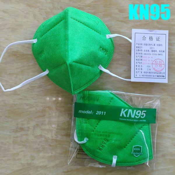 Зеленый KN95 взрослых