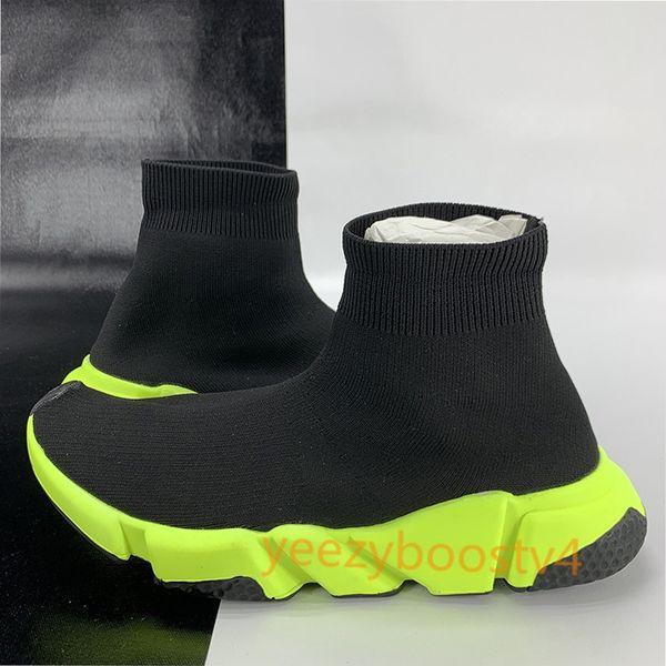 verde 8.black