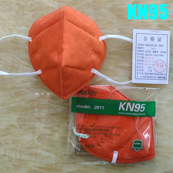 Оранжевые взрослые KN95