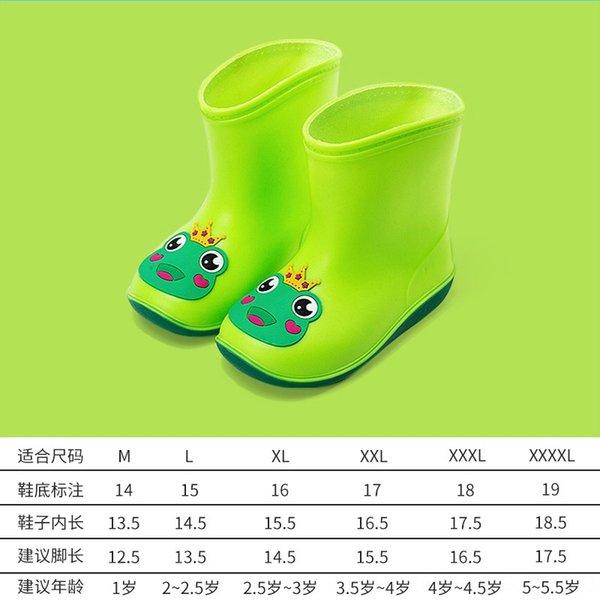 Bir Yağmur Botları Yeşil