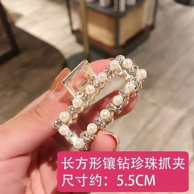 Rechteckige Perlen Diamanten
