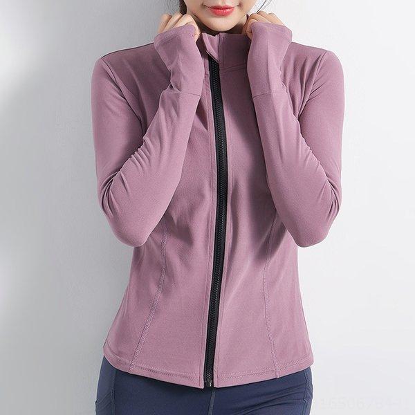 Bean Paste Purple-stand Collar Coat