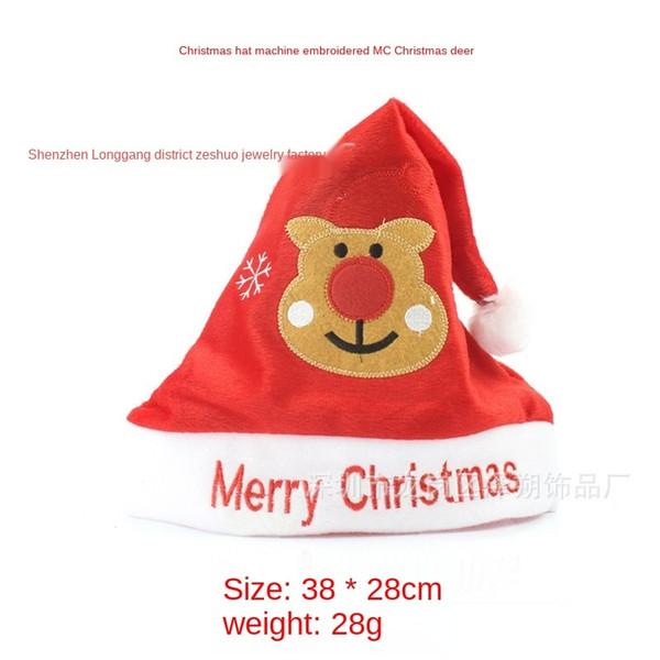 Machine Embroidered Mc Christmas Deer