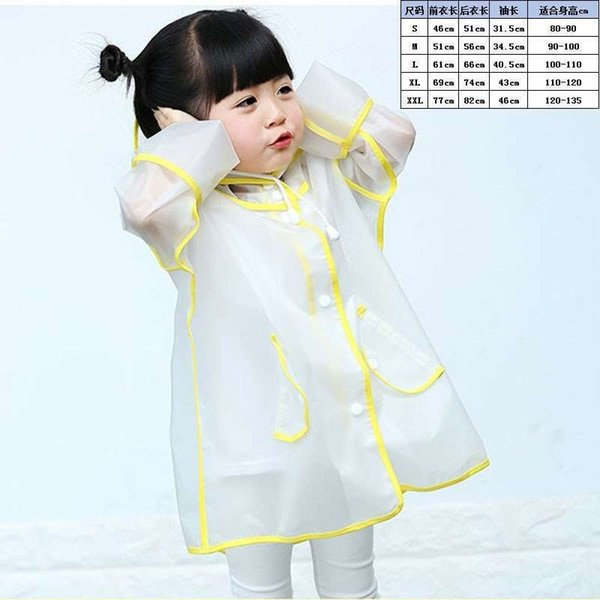 Los niños # 039; s Edge amarillo Impermeable Exquisit