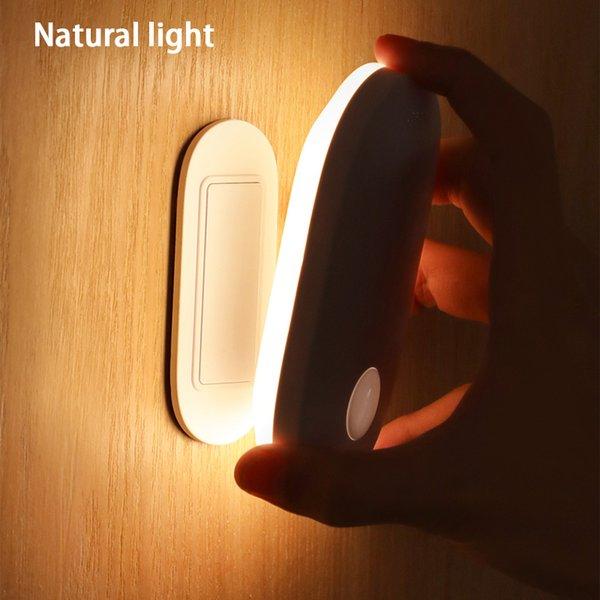 ضوء الصين الطبيعية