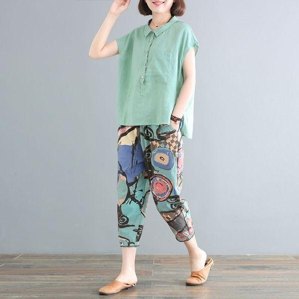 Fasulye Yeşil + Mavi Baskılı Pantolon