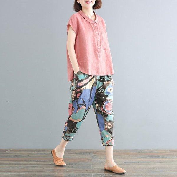 Fasulye Kırmızı + Mavi Baskılı Pantolon Yapıştır