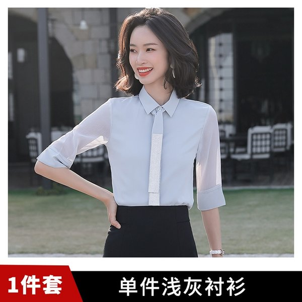Camisa cinza claro