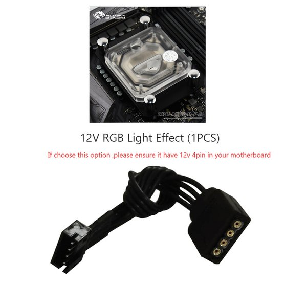 12V RGB Sync MB