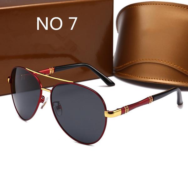 NO7 Box.