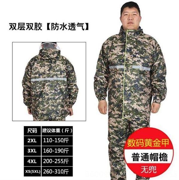 No Ordinary Pocket Brim Camouflage d'oro