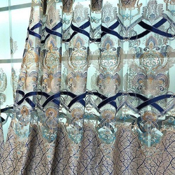 1pc curtain