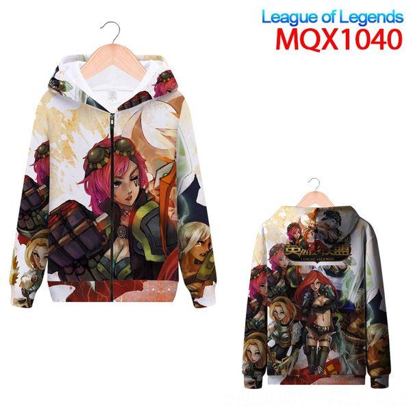 Mqx1040