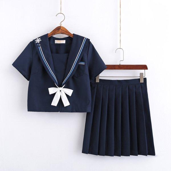 Short Set Blau