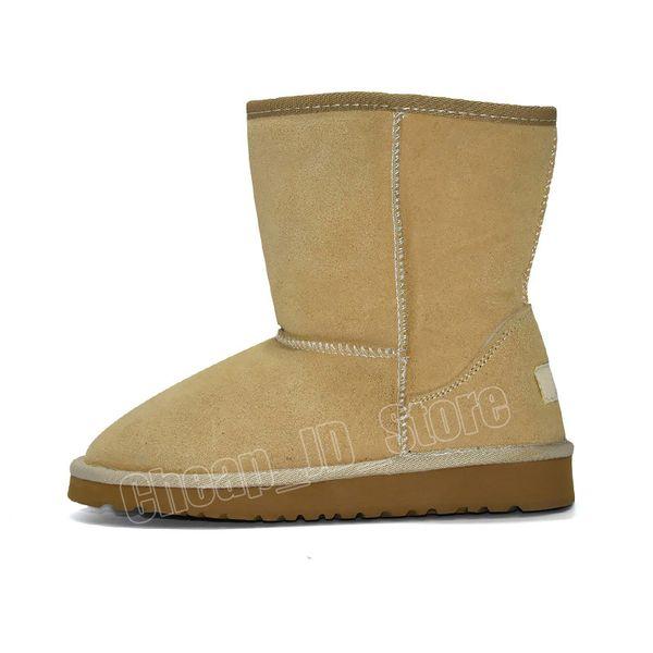 4 Klasik kısa Boot - Bej
