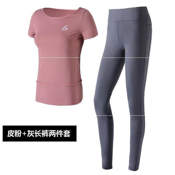 Polvo de cuero + gris Pantalones de dos piezas