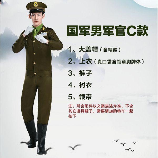 National Army Maschio Ufficiale c 4 pezzi