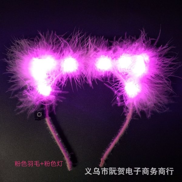 1 перо розовый Обруч + розовый светильник