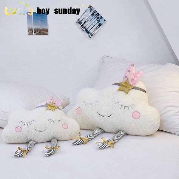 top popular lucky Boy Sunday New Ins Cloud Plush Pillow Soft Cushion Kawaii Cloud Stuffed Plush Toys For Children Baby Kids Pillow Girl Gift MX200716 2020