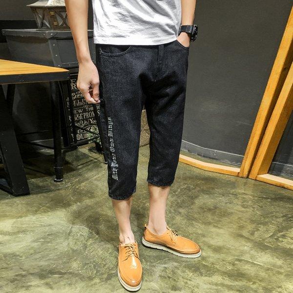 686 Pantalon Capri