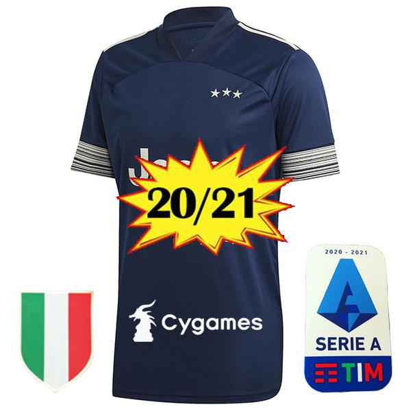 away serie a patch