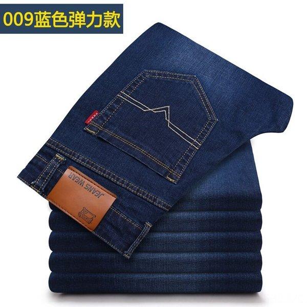 Estiramento 009 azul