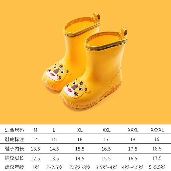 b Yağmur Botları Sarı