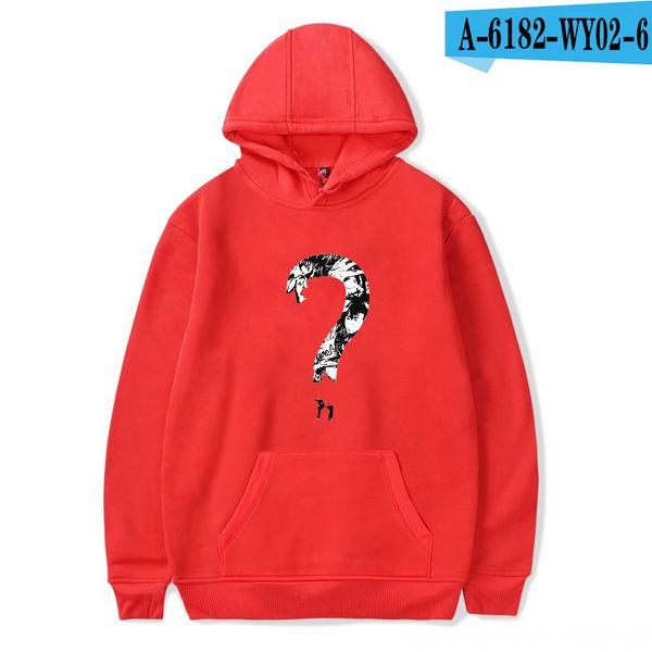 б Красный